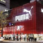 Премиальный магазин Puma, Япония