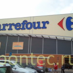 Hypermarket_Carrefour_Photo