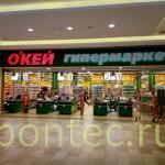 Hypermarket_OKEY_Mytishi_Photo-02