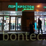 Perekrestok_Zelenyi-01