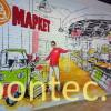 AV_Market-01